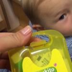 Wenn das Kleinkind eine Zecke hat: Erfahrungsbericht & Tipps!